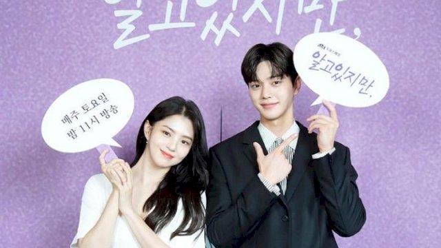 Drama Korea Nevertheless, diperankan Yoo Na-Bi (Han So-Hee) dan Park Jae-Eon (Song Kang)